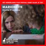 Marionette - Focus Arnhem